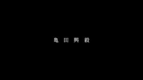 Luxia_亀田興毅_cut02