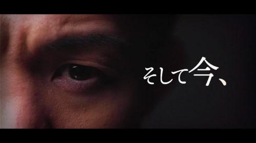 Luxia_亀田興毅_cut06