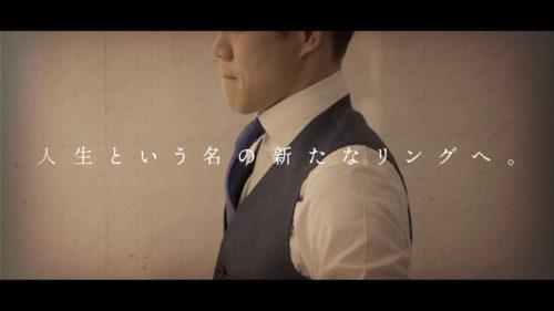 Luxia_亀田興毅_cut10