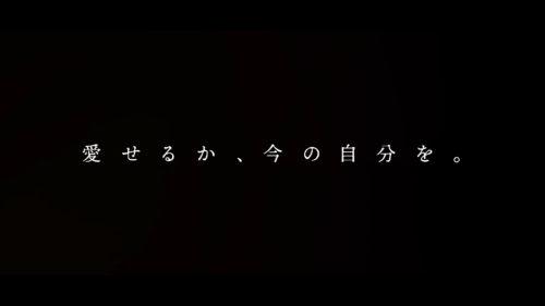 Luxia_亀田興毅_cut13