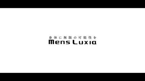 Luxia_亀田興毅_cut14