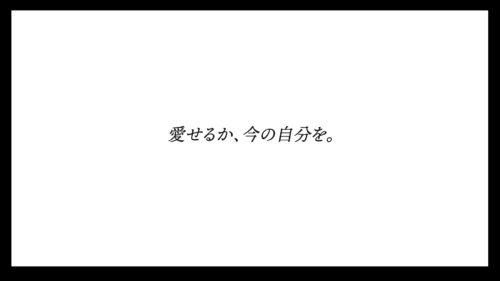CTS_レミューCMコピー